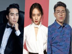 Upcoming Drama Starring Song Seung Heon, f(x)'s Krystal, And Lee Si Eon Shares New Details