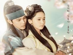 """The King Loves"" Releases Sweet Main Poster Featuring Im Siwan And YoonA"